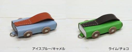 革製フリスクケース friscar 2(フリスカー ツー)