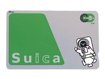 Suca_icCARD_WEAR Astronaut