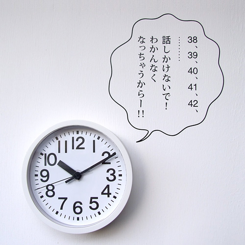 ウォールステッカー モノローグ 時計