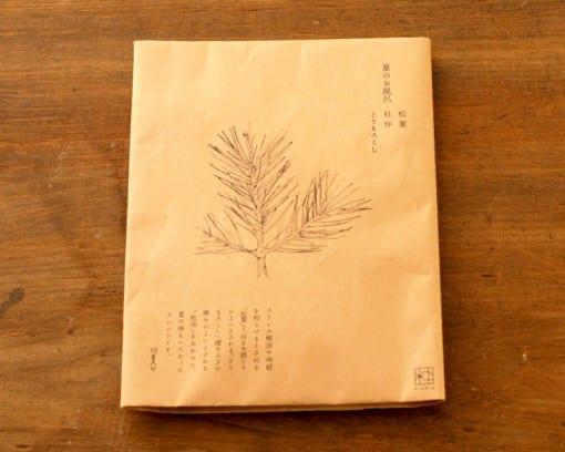 中川政七商店 夏のお風呂【入浴剤】