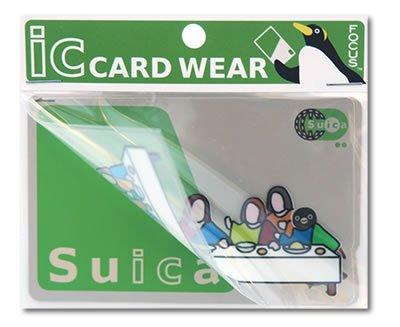 Suicaペンギン着せ替えステッカー ic CARD WEAR
