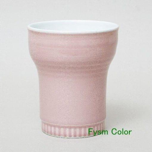 清山窯 波佐見焼 キーポカップ