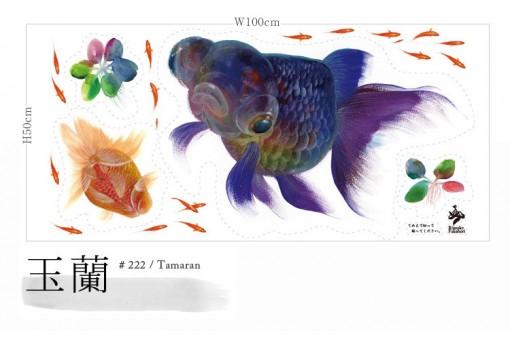 金魚壁紙(ウォールステッカー) 『金ぴと』