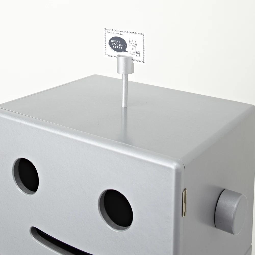 収納ロボ ROBITロビット