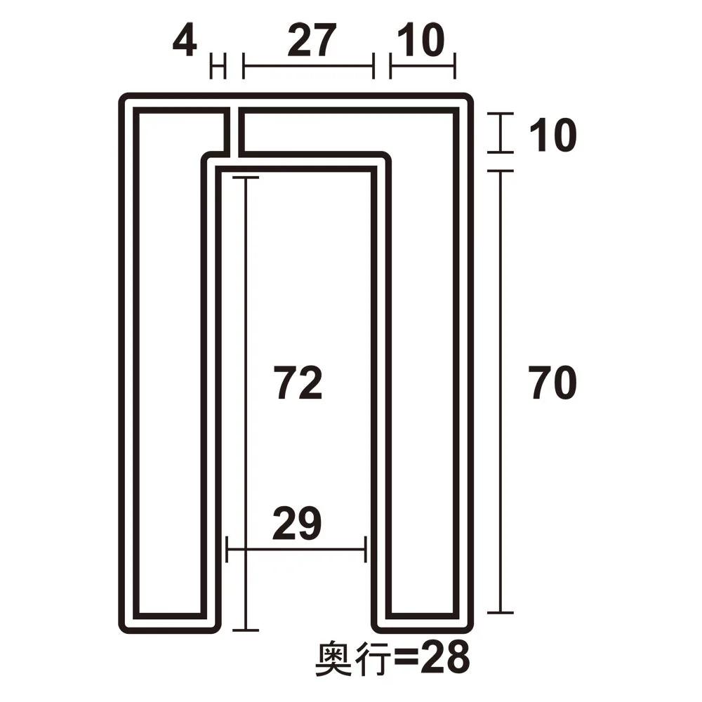 SHOJIサイドテーブル 幅57奥行28高さ86cm、重量17kg、テーブル下高さ72cm、板厚2cm