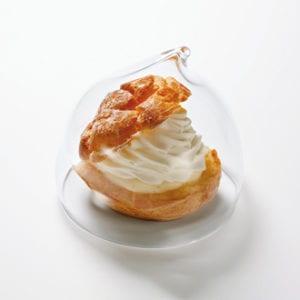 ヤムヤムカバー シュークリームカバー cream puff cover