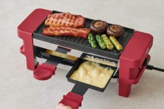 Raclette & Fondue Maker Melt(ラクレット & フォンデュメーカー メルト)