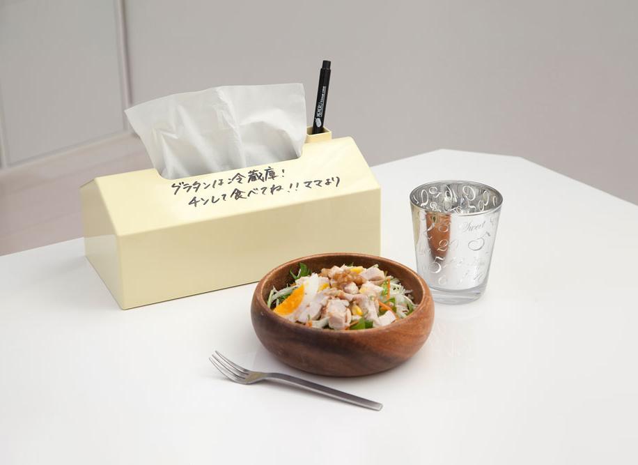 MEMORU tissue case