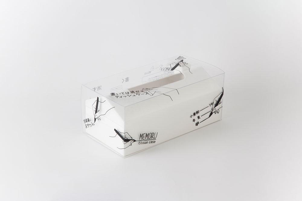 MEMORU tissue caseのパッケージ