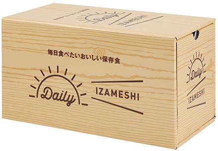 DAILY IZAMESHI ボックスパッケージ