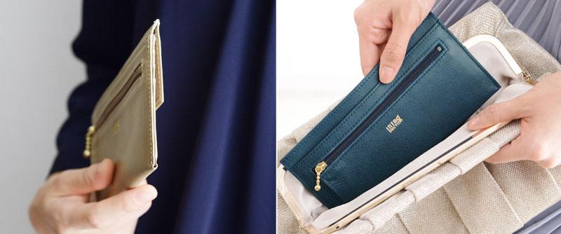 INTRODUCTION 超薄型長財布財布