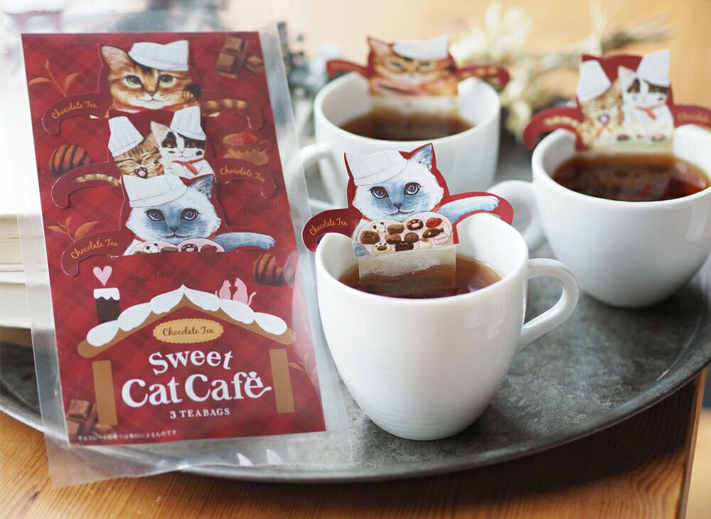 スウィートキャットカフェ(チョコレートティー)