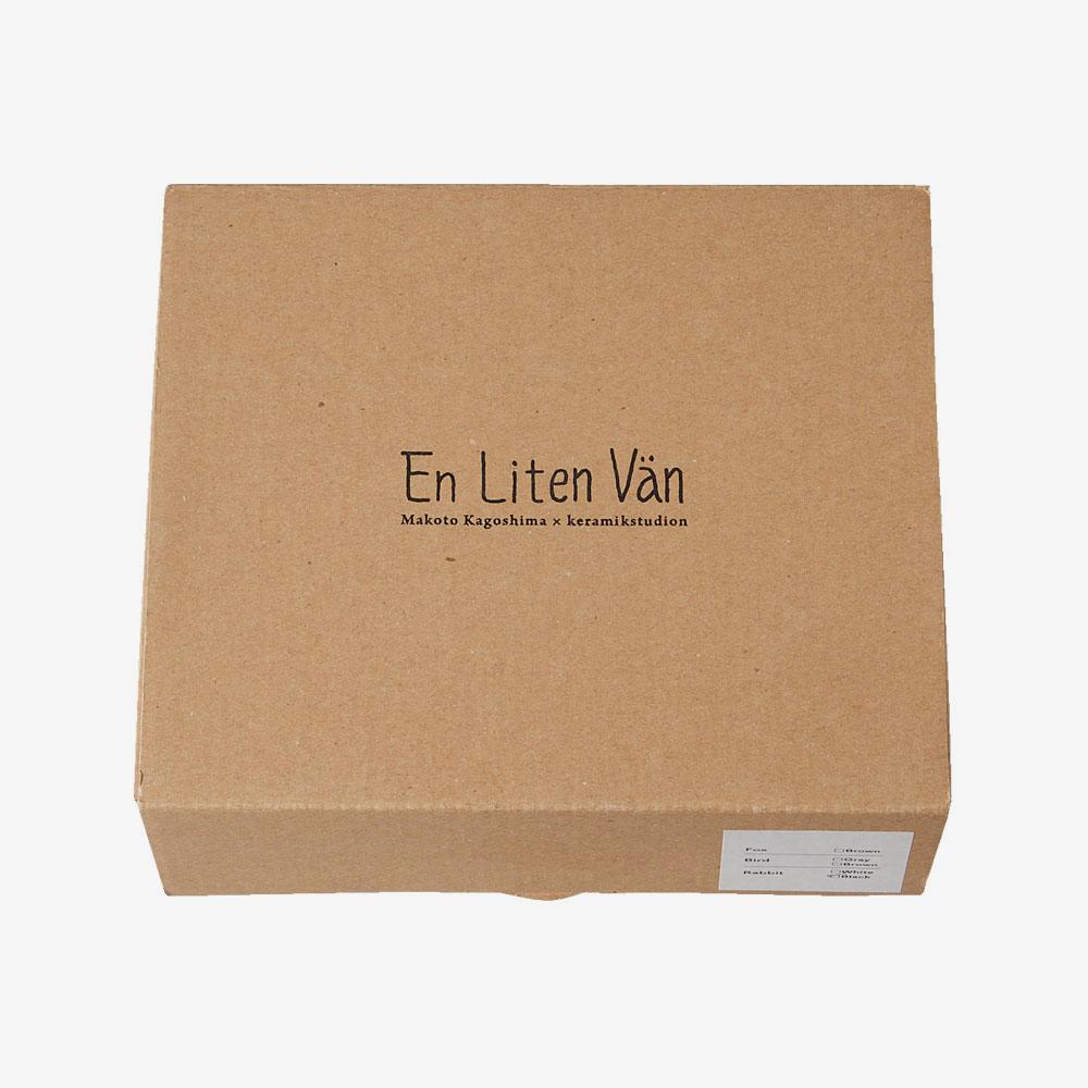 En Liten Van エンリトゥンヴァン