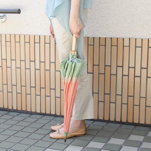 槙田商店 日傘 にんじん