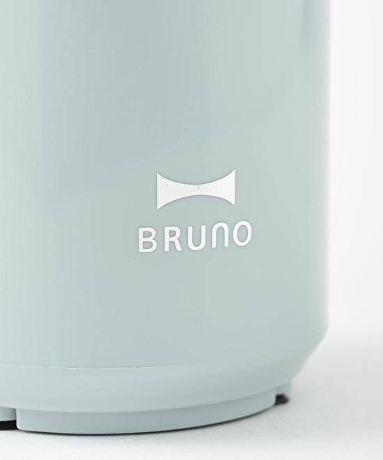 BRUNO(ブルーノ)ミニボトルブレンダー