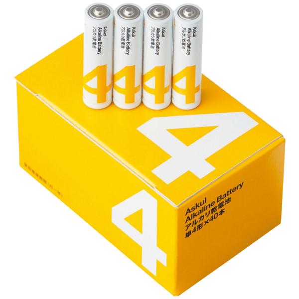 アスクル アルカリ乾電池 単4形