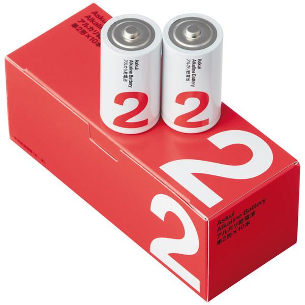 アスクル アルカリ乾電池 単2形