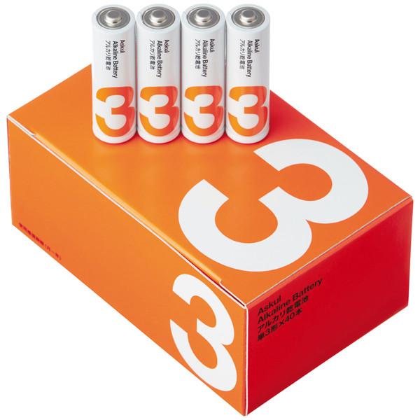 アスクル アルカリ乾電池 単3形