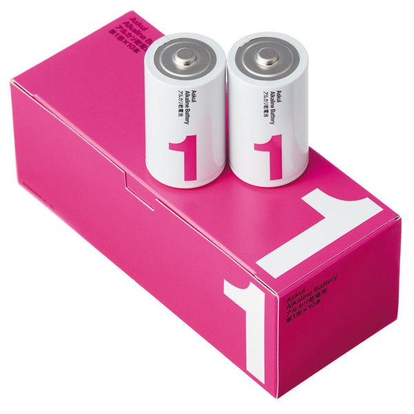 アスクル アルカリ乾電池 単1形