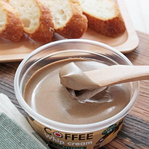 カルディオリジナル コーヒーホイップクリーム