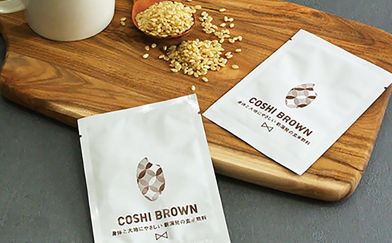 コシヒカリ玄米コーヒー コシブラウン
