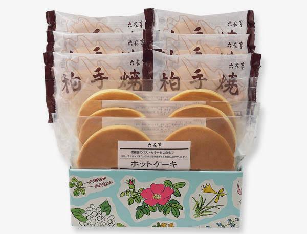 六花亭 ホットケーキとおやきの冷凍商品詰合せ9個入