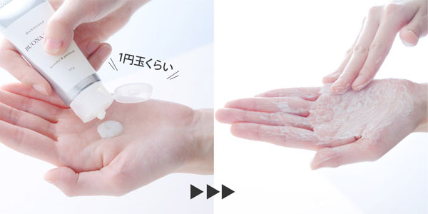 BUONA STELLA(ブォナステッラ)フレグランス ハンドソープ 携帯用石鹸