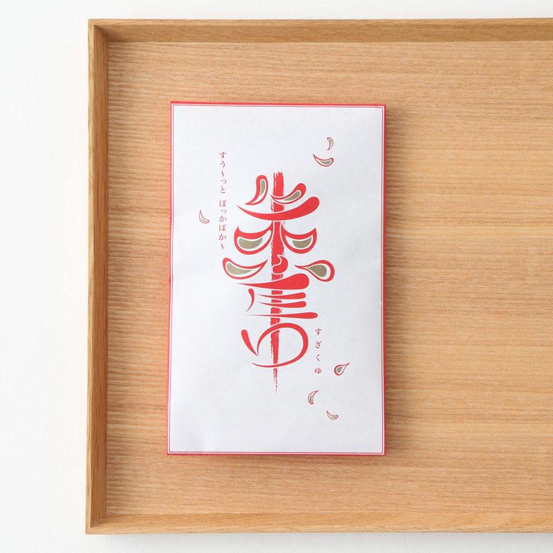 亀田利三郎薬舗 天然漢方の入浴剤