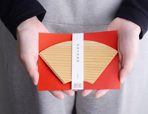 中川政七商店 縁起の杉板皿 扇