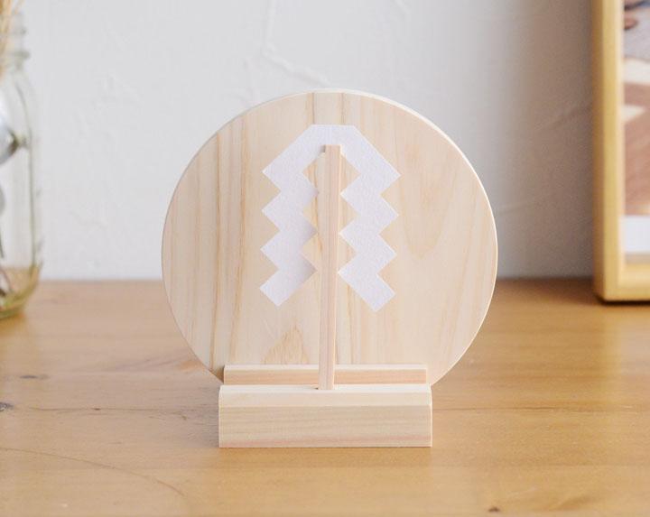 静岡木工 神棚の里 かみさまと紙垂(しで)