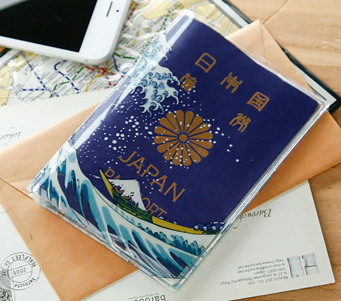 パスポートカバー アオフジ